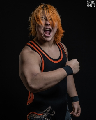 Naomi Yoshimura